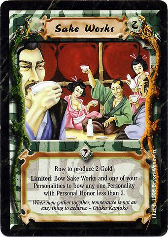 File:Sake Works-card2.jpg