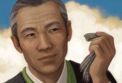 Kitsuki Goto