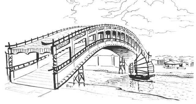 File:Bridge of Drunken Lovers.jpg