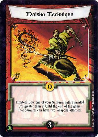 File:Daisho Technique-card3.jpg
