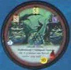 File:Marsh Trolls-Diskwars.jpg