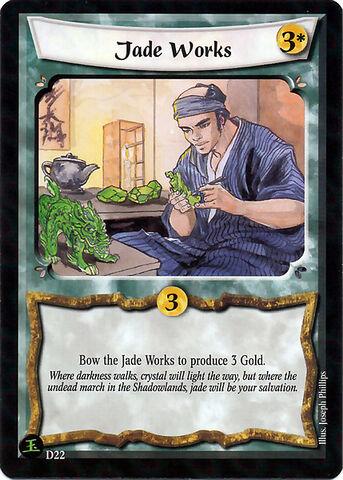 File:Jade Works-card16.jpg