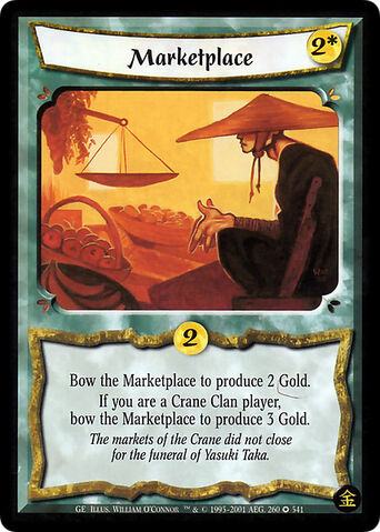File:Marketplace-card7.jpg