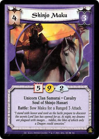 File:Shinjo Maku-card.jpg
