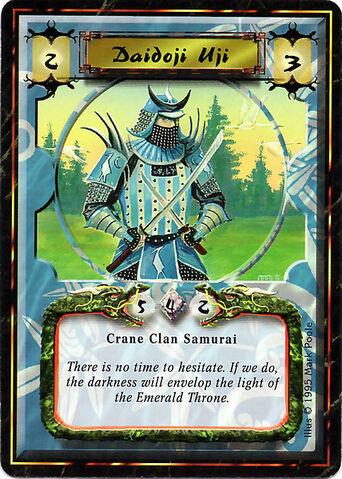 File:Daidoji Uji-card.jpg