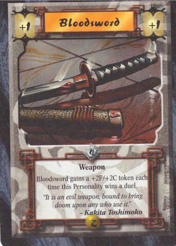 File:Bloodsword-card9.jpg
