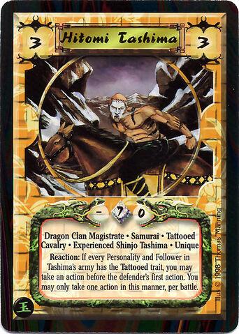 File:Hitomi Tashima-card.jpg