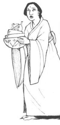 Suzume Sakyo