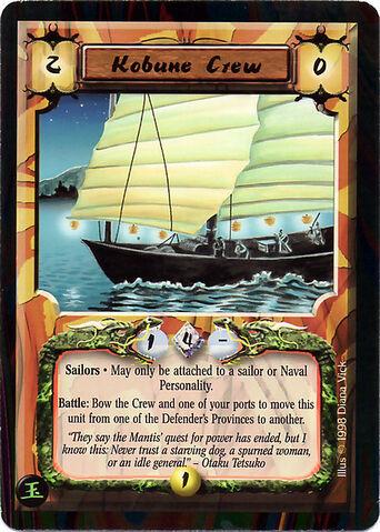 File:Kobune Crew-card.jpg