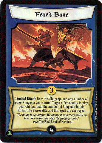 File:Fear's Bane-card.jpg