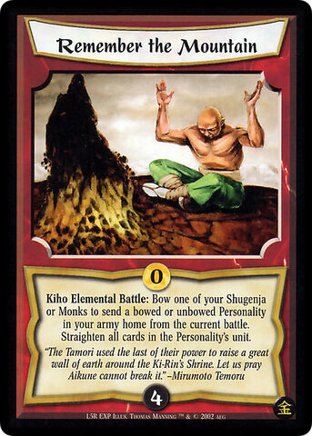 File:Remember the Mountain-card2.jpg