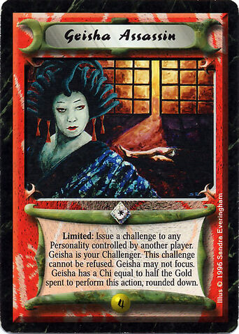 File:Geisha Assassin-card2.jpg