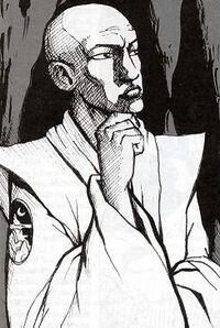 Togashi Yama