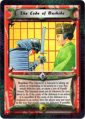 File:The Code of Bushido-card.jpg