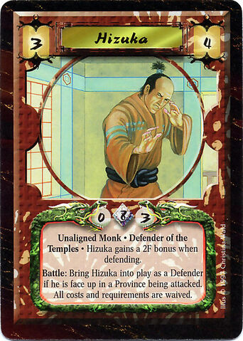 File:Hizuka-card.jpg