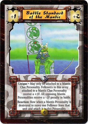 File:Battle Standard of the Mantis-card.jpg