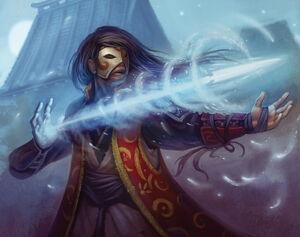 Yari of Air (spell)
