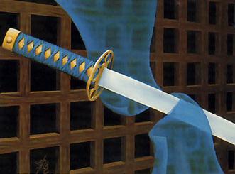 File:Masamune Katana.jpg