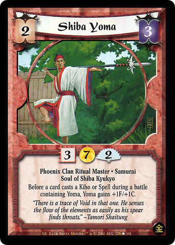 File:Shiba Yoma-card.jpg