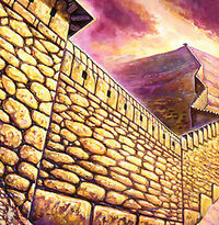 Khol Wall