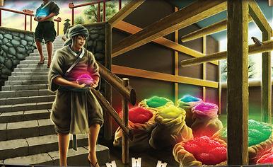 File:Incense Mill.jpg