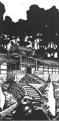 Temple to the Kami