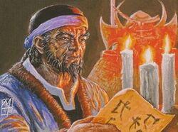 Qolat Master