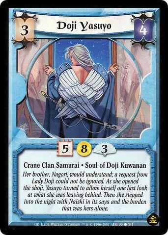 File:Doji Yasuyo-card.jpg