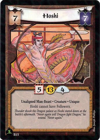 File:Hoshi-card.jpg