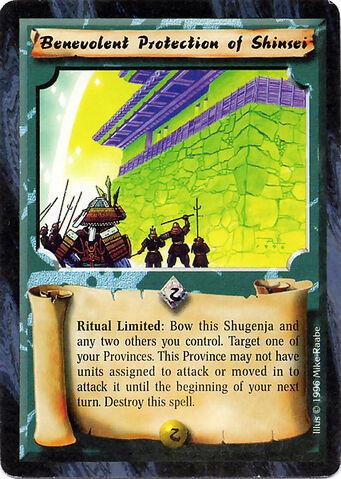 File:Benevolent Protection of Shinsei-card.jpg