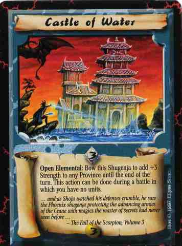 File:Castle of Water-card9.jpg
