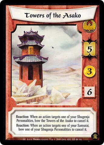 File:Towers of the Asako-card2.jpg