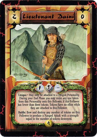 File:Lieutenant Daini-card.jpg