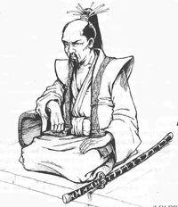 Matsu Ino