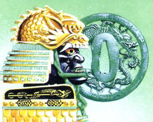 File:Ancestral Armor of the Dragon.jpg