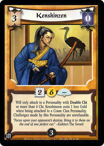File:Kenshinzen-card2.jpg
