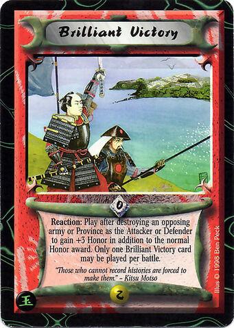 File:Brilliant Victory-card5.jpg