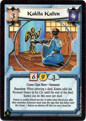 File:Kakita Kaiten-card.jpg