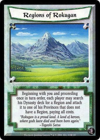 File:Regions of Rokugan-card5.jpg