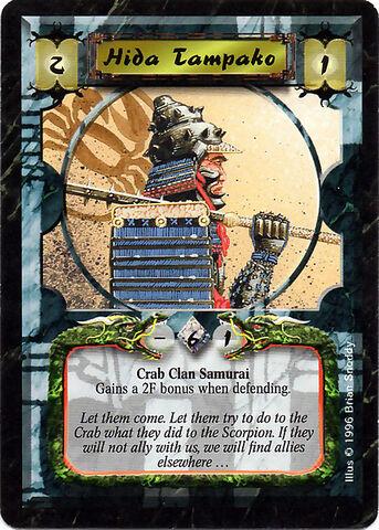 File:Hida Tampako-card2.jpg