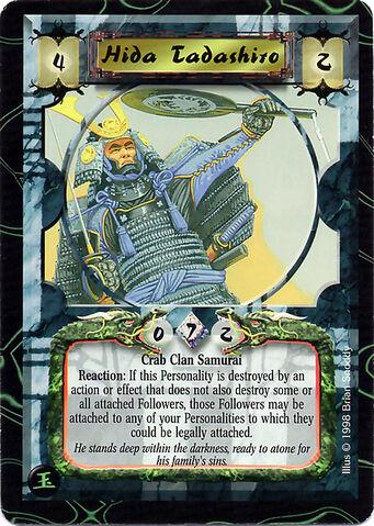 File:Hida Tadashiro-card2.jpg