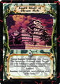 South Wall of Otosan Uchi-card.jpg