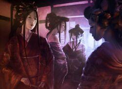 Sachina with her geisha