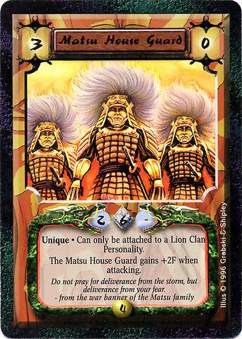 File:Matsu House Guard-card.jpg