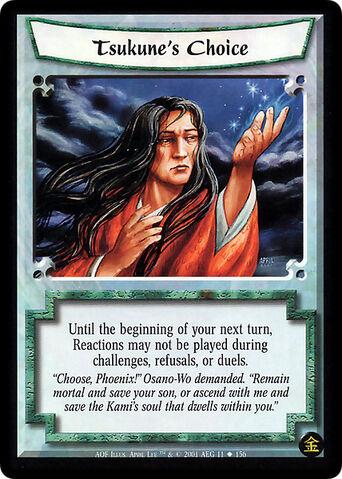 File:Tsukune's Choice-card.jpg