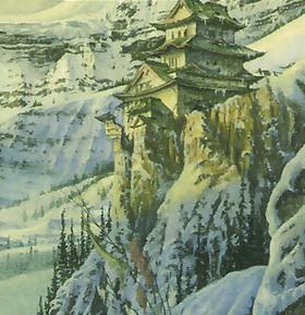 File:Morning Frost Castle.jpg