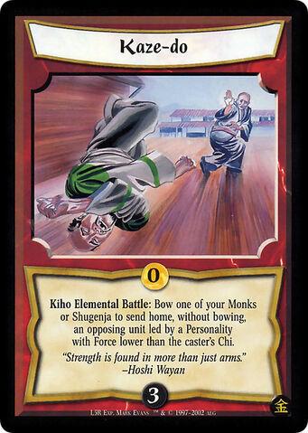 File:Kaze-do-card4.jpg