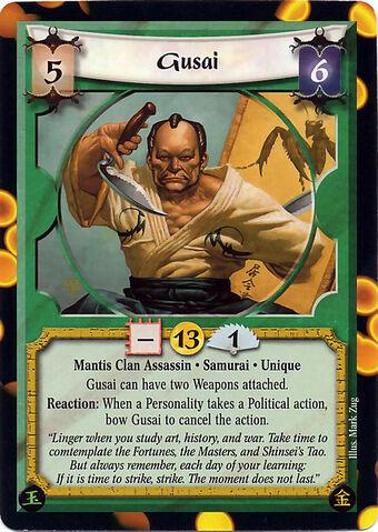 File:Gusai-card.jpg