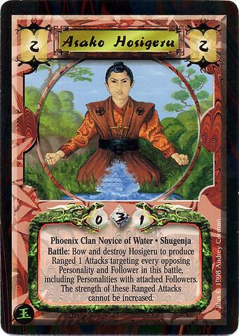 File:Asako Hosigeru-card.jpg