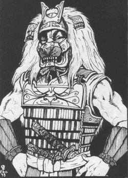 Matsu Seijuro